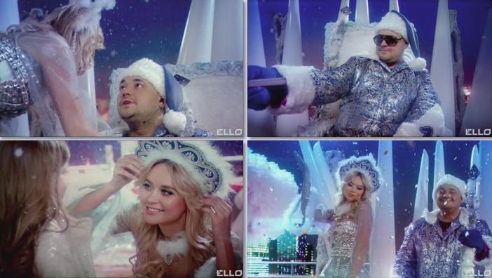 Скачать припев новогодней песни